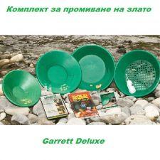Промиване на злато Garrett Deluxe