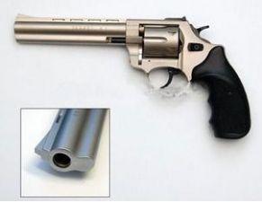 """Blank revolver Zoraki R1 6"""" Satin"""