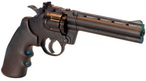 Air revolver Crosman 3576W 4.5 mm.Out of stock!