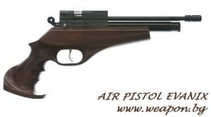 AIR PISTOL HUNTING MASTER-P EVANIX 6.35mm
