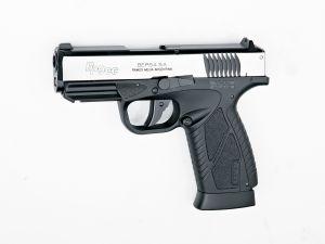 Air pistol Bersa BP9CC 4.5 мм.