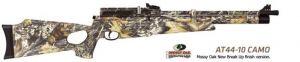 Air rifle Hatsan АТ44-10 Camo 5.5 mm.