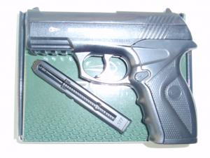 Air pistol C-11