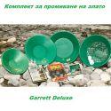 Gold panning kit Garrett Deluxe