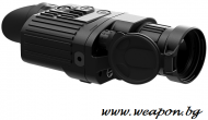 Thermal imager Pulsar Quantum HD50S