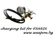 CHARGING KIT FOR AIR RIFLE EVANIX