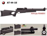 Air rifle Hatsan AТ44-10 PCP 4.5 mm.