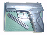 Въздушен пистолет С-11