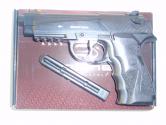 Въздушен пистолет SPORT - 306
