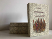 Ammunition Handbook
